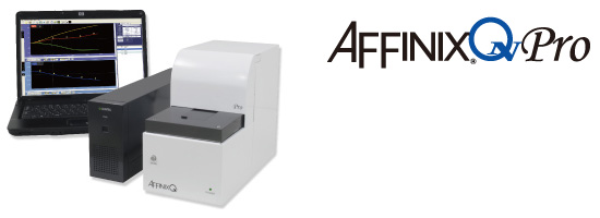 AFFINIXシステム AFFINIX-QN-Pro